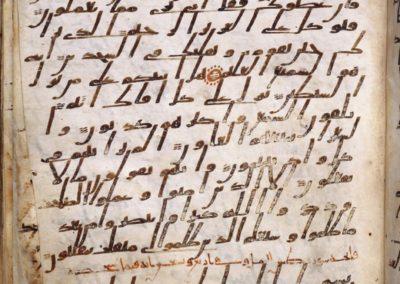 1-Mail-Quran-8-Century