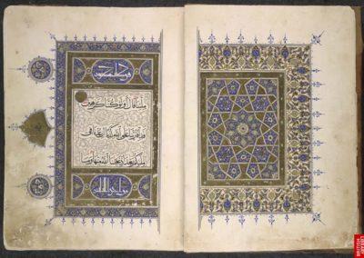 1-Mamluk-Quran-1337