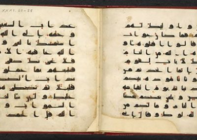 2-Kufic-Quran-850-C