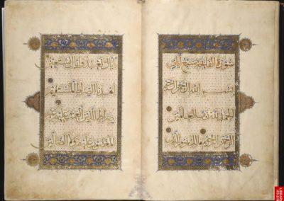 2-Sultan-Baybars-Quran-1304