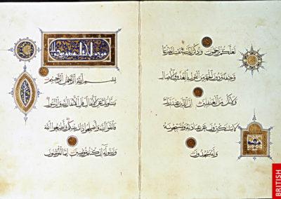 3-Egyptian-Quran-1400