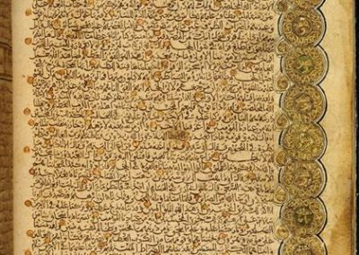 3-Quran-from-Iraq-or-Persia-1036-C