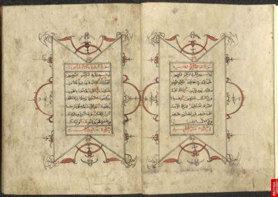 4-Javanese-Quran-19th-C