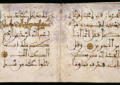 4-Spanish-Quran-13th-C