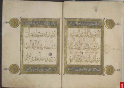 5-Sultan-Uljaytus-Quran-1310