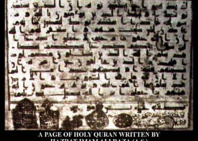 6QURAN-IN-THE-HAND-WRITING-OF-IMAM-ALI-RIDA-AS