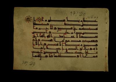 Quran-Manuscript-2