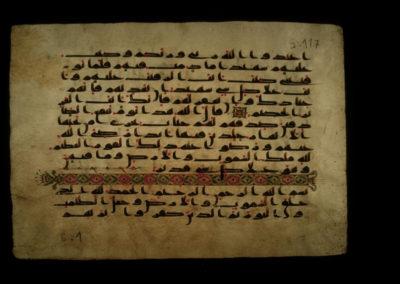 Quran-Manuscript-4