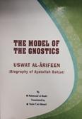 The Model of the Gnostics